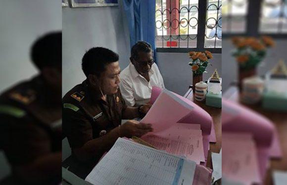Adrianus Matitaputy, Koruptor Kredit Macet Bank Maluku,Resmi Masuk Jeruji Besi