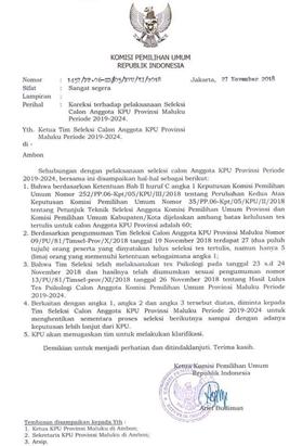 Kpu Hentikan Sementara Seleksi Calon Anggota Kpu Maluku