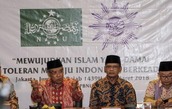 NU & Muhammadiyah Juga Tetapkan Idul Fitri 5 Juni