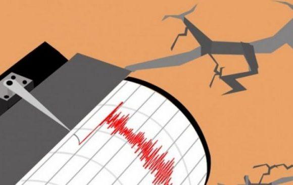 HOAX, Ambon dan Seram akan Hilang Akibat Patahan